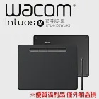 Wacom Intuos Comfort Plus Medium 繪圖板 (藍芽版)(黑) CTL-6100WL/K0
