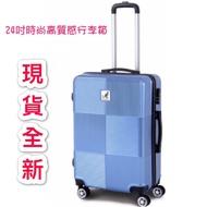 ⭐️[現貨]Kangol 24吋高質感時尚鋁框行李箱~全新品⭐️超便宜⭐️錯過可惜