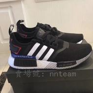 Adidas NMD R1 Japan 日本限定 黑白 黑紅 白藍紅 編織 日文 BOOST EF2357 EF0753