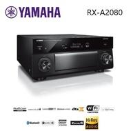 YAMAHA 山葉 RX-A2080 網路、藍牙功能 DtsX 9.2聲道 AV環繞擴大機 (福利品) 保固一年