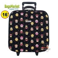 BB-SHOP Luggage 16 นิ้ว กระเป๋าเดินทางล้อลาก Wheal กระเป๋าเดินทางหน้านูน กระเป๋าล้อลาก 16x16 นิ้ว Code F33516