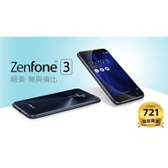 【拆封新品】ASUS ZenFone 3 (ZE552KL) 4+128G 八核心 雙卡雙待
