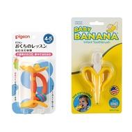 【限量特賣】Pigeon貝親 - 嘴唇訓練咬環固齒器 黃 + Baby Banana - 心型香蕉牙刷