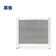 ├HELLER┤ 嘉儀 防潑水即熱式電膜電暖器 KEY-M700