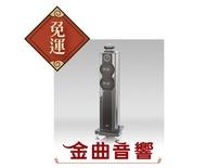 【金曲音響】ELAC FS-607 CE 4Pi Plus.2 落地式喇叭,如虎添翼的驚世之作(對)