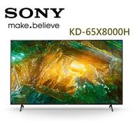 【SONY 索尼】65吋 4K HDR 液晶電視 KD-65X8000H
