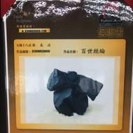 太極石雕[舞動太極呂孟鴻雕塑巨作]百世經綸
