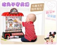 麗嬰兒童玩具館~益智互動遊戲-腦力大冒險-小瑪莉BAR水果機/吃角子老虎機/賓果機/拉霸機/中獎機