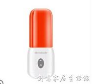 便攜式榨汁機充電家用水果小型迷你榨汁杯電動炸果汁機   萬事屋