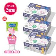 【博寶兒】佩佩豬SDC醫療防護兒童立體口罩30片x3盒-水晶球 送兒童牙膏-草莓