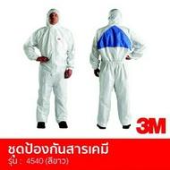 3M ชุดPPE รุ่น 4540Coverall ป้องกันเชื้อโรคและสารเคมี  XL