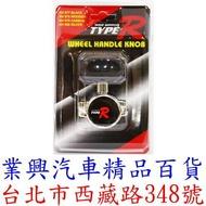 方向盤輔助器 黑色 方向盤轉輪 (KH-977)