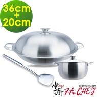 【CHEF 掌廚】316不鏽鋼 七層複合金雙鍋組(短耳炒鍋36cm+湯鍋20cm)