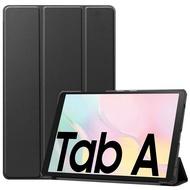 【卡斯特三折皮套】三星 Galaxy Tab A7 10.4吋 SM-T505 T500  磁吸上蓋 翻頁 硬殼