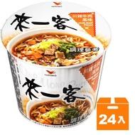 來一客 川辣牛肉風味 67g (24入)/箱 【康鄰超市】