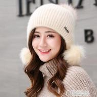 夯貨折扣! 毛帽-兔毛帽子女冬天針織毛線帽韓版甜美可愛時尚潮百搭保暖護耳毛球帽