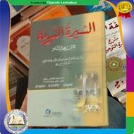 Sirah Nabawiyah Ibnu Hisyam - Siroh Nabawiyah - By Ibnu Hisyam - Kitab Siroh Nabawiyah