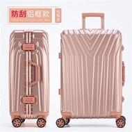 20''22''24''26''29นิ้วกระเป๋าเดินทางที่มีล้อรถเข็น ABS แฟชั่นกระเป๋าเดินทางสำหรับธุรกิจรถเข็นกระเป๋าเดินทาง