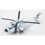 (成品)美國阿帕契直升機 AH-64A 直升機模型 1/72 37026