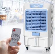 220v移動式工業冷氣機水冷空調制冷靜音商用廠房飯店餐廳車間大型風扇CY2283