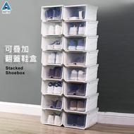 【 AOTTO 】 透明掀蓋收納鞋盒-16入 加高加大 可加疊 時尚 (收納鞋盒 三色可選)