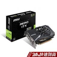MSI 微星 GeForce GTX 1060 AERO 3G OC 顯示卡 蝦皮24h 現貨