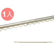 不鏽鋼複合材質三節伸縮曬衣桿(4米1入)【JL精品工坊】曬衣桿 吊衣桿 掛衣架 伸縮曬衣桿