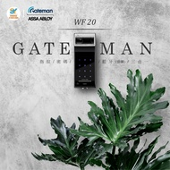 GATEMAN WF20 指紋/密碼/藍牙(選購)/三合一/含安裝