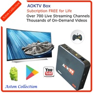 [SG Seller] Digital TV Box android tv box unblock tv box android box xiaomi tv box tv box andriod