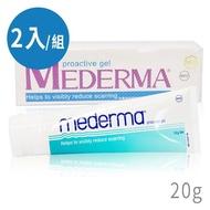 【Mederma 美德】新美德凝膠20g(2入)
