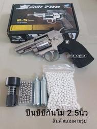 ปืนบีบีกันลูกโม่ WinGun 708 ขนาดลำกล้อง 2.5 สีเงิน สินค้าแถมตามรูป มือ 1 เก็บเงินปลายทางได้