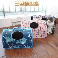 寵物包 貓包外出便攜手提可折疊箱寵物貓咪單肩斜跨背包狗狗外出包大號袋