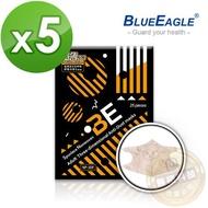 藍鷹牌 台灣製 立體型成人防塵口罩 水針布 文青款 25片*5盒