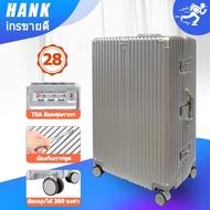 HANK 883 กระเป๋าเดินทาง 28 นิ้ว กระเป๋าเดินทางโครงอลูมิเนียม กระเป๋าเดินทาล้อลาก สีน้ำเงิน วัสดุ PC แข็งแรงทนทาน ล้อหมุนได้ 360 องศา Luggage Bags
