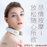 李佳琦同款 SKG頸椎按摩器頸部按摩儀多功能脖子脈沖家用智能4356