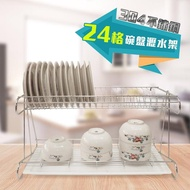 【熱銷好評】304不鏽鋼24格碗盤瀝水架(加大款瀝水碗盤架碗盤放更多)