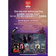 dhP3 Svi Go Svi Mo IPTV subscription Svi cloud malaysia SVIGO SVIMO