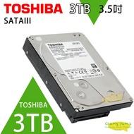 高雄/台南/屏東監視器 TOSHIBA 3TB 3.5吋 SATAIII 監控型硬碟 5700轉(DT01ABA300V)監控系統硬碟