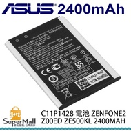 ASUS 原廠電池 華碩 C11P1428 ZenFone 2 Laser Z00ED 5 ZE500KL