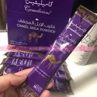 迪拜購原裝正品camelicious駱駝奶粉純駝乳粉20g體驗裝