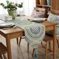 北歐餐廳桌旗餐桌布藝裝飾餐巾長條蓋布巾簡約現代客廳茶幾旗床旗