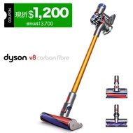 [A year A / S warranty] collar roll and fold 1200 ★ Dyson Dyson V8 Carbon Fibre SV10 (US version) ★ Dyson#39s strongest suction vacuum cleaner / hand-held upright easy conversion / new silent motor /
