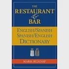 The Restaurant & Bar English/Spanish Spanish/English Dictionary