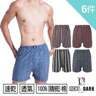 【LIGHT & DARK】超值6入-精梳棉風格條紋平口褲(6件回饋組)
