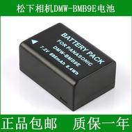 Panasonic camera battery DMW-BMB9 BMB9E BMB9GK DMC-FZ40 FZ45 FZ100 GK