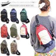 ANELLO Sling Bag / Chest Bag