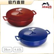 【法國Staub】琺瑯鑄鐵鍋-燉炒多用魚鍋28cm-4.65L
