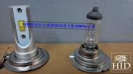 【阿兩HID小舖] C2 206 ALTIS 馬2 3 5 6 METROSTAR I10 I30 新款30瓦LED大燈
