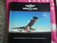 BREITLING 1884 INSTRUMENTS FOR PROFESSIONALS【三A7088七成新】