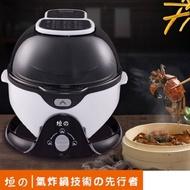 現貨~【垣戊】球型旋轉翻炒氣炸鍋(720度循環加熱)